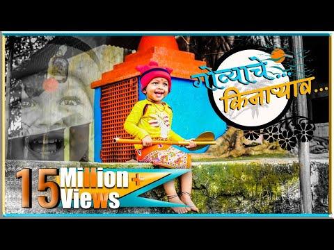Latest Marathi Songs 2018 - Top Marathi Hit Songs 2018