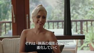 映画『アリー/ スター誕生』特別映像(アリー編)【HD】大ヒット上映中