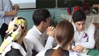 День открытых дверей на тему: Использование интерактивных технологий в педагогической практике сш 12