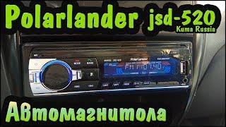 Магнитола PolarLander JSD-520 (Обзор бюджетной автомагнитолы)