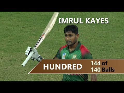 Imrul Kayes 144 Run's Against Zimbabwe    1st ODI    Zimbabwe tour of Bangladesh 2018