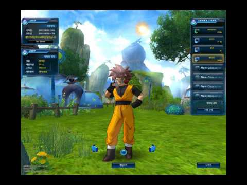 dragon ball online play