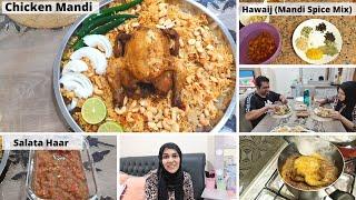 Killer CHICKEN MANDI WITHOUT OVEN - Ghar bethay Saudi Food ke mazay- Hawaij Spice Mix - Salata Haar
