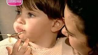 Земля любви (41 серия) (1999) сериал