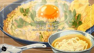 """애니메이션 """"날씨의 아이"""" 속 감자칩 볶음밥 (feat…"""