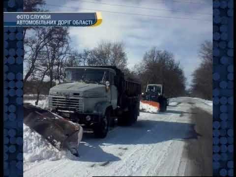 Канал Кировоград: Понад сотню автомобілів задіяли для розчистки державних доріг області від снігу