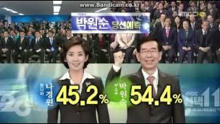 MBC 선택 2011 - 보선 개표방송 카운트다운 (KOREA ELECTION EXIT POLL COUNT DOWN)