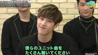 [ENG] GOT7 Abema TV 1/3 Mark & BamBam (FULL)