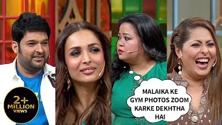 Bharti's On A Roll | The Kapil Sharma Show | Sat - Sun At 9:30 PM