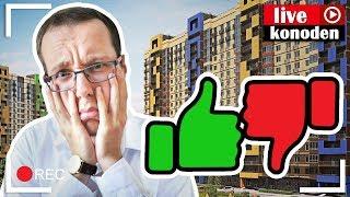 Новостройки на окраине Москвы. Стоит ли покупать жильё там?