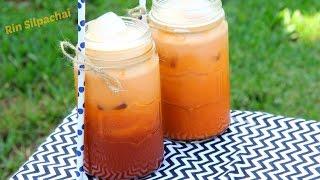 How To Make Thai Iced Tea! ชาเย็น จากแว่นแคว้นแดนดินไทยสู่โลกหล้าสากล