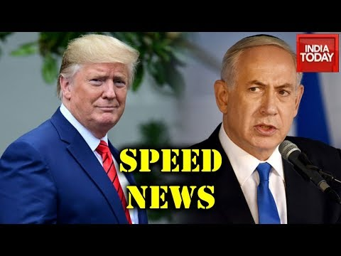 Speed News | Top International News Of The Day | January 26, 2020