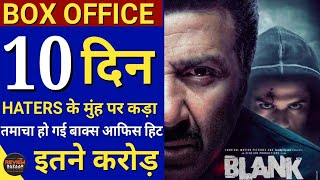 Blank Movie Box Office Collection Day 10,Blank 10th Day Box Office Collection,Sunny Deol,Akshay,Kara
