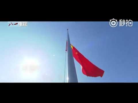 the Chinese Peoples Liberation Army中国人民解放军