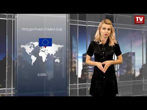 Кураж по-европейски: EUR продолжает дорожать (21.07.2017)