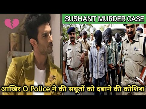 sushant-singh-rajput-case-|-planed-murder-real-fact-must-be-know-|-cbi-enquiry-sushant-singh