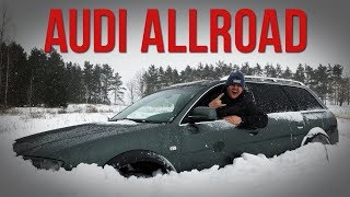 Audi Allroad C5: Когда Сорвало Башню. #Srt