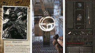 Легендарный сложный Мод. STALKER Misery + Gunslinger Mod #1