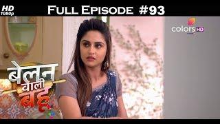 Belanwali Bahu - 14th May 2018 - बेलन वाली बहू - Full Episode