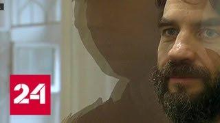 Дело Абызова: экс-министр и его подельники не понимают, в чем их обвиняют - Россия 24