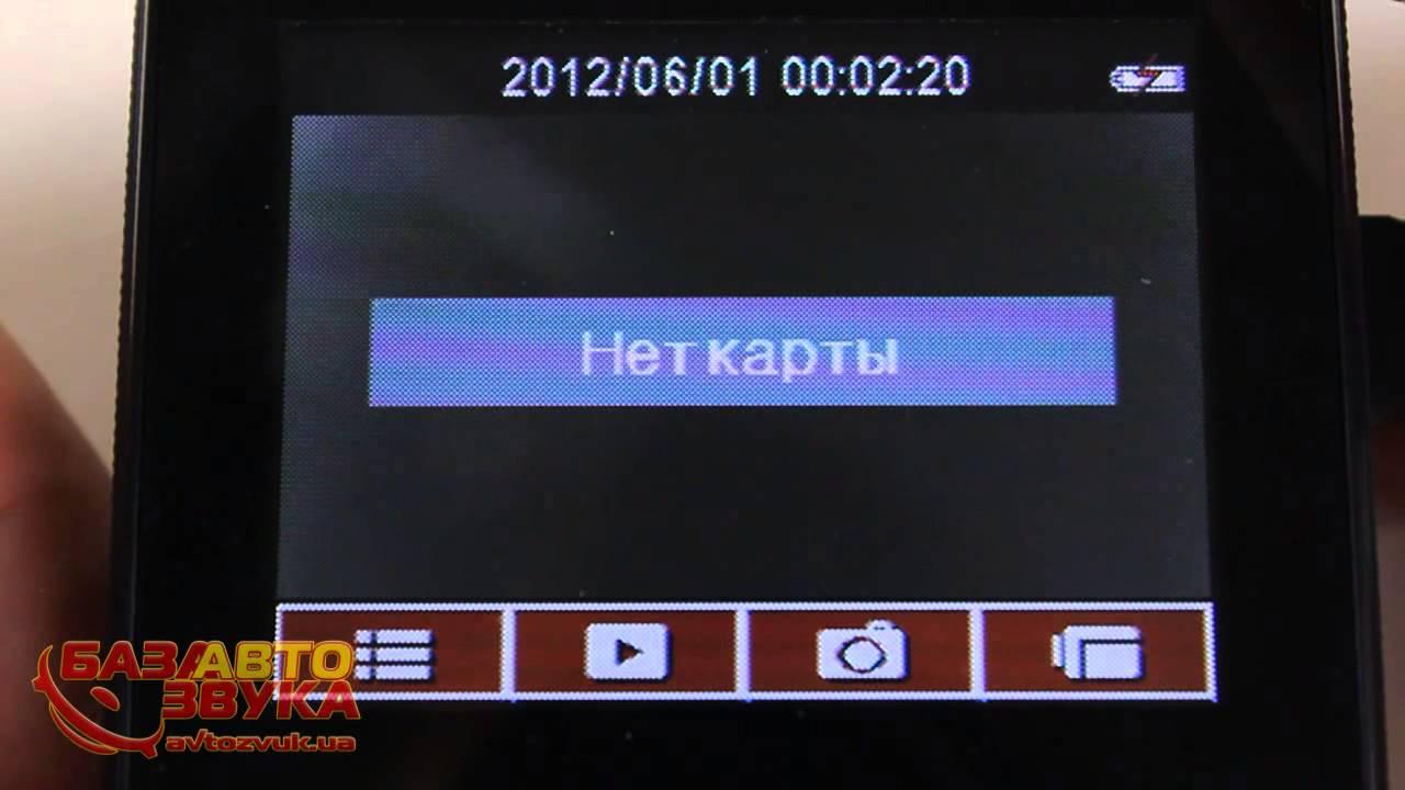 Видеорегистратор Mio MiVue 368