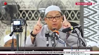 Sapa Hafal , Peluang Masuk Syurga Cerah ! | Ustaz Dato Shamsuri Hj Ahmad