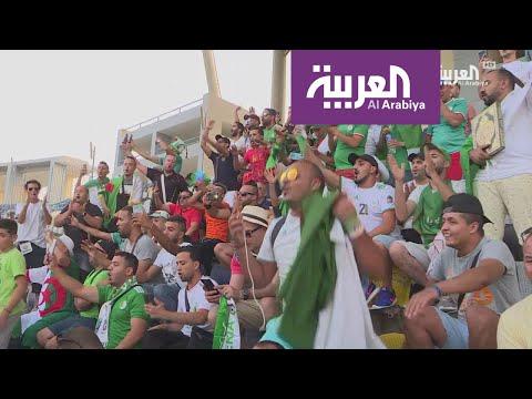 جماهير الجزائر تحتفي بلاعبي منتخبها في ملعب بتروسبورت قبل نهائي أفريقيا  - نشر قبل 11 ساعة