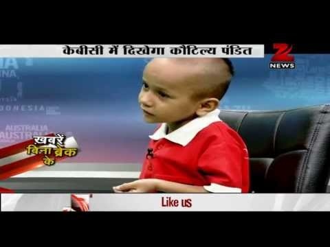 `Google boy` Kautilya Pandit thanks Zee News for giving him a new identity