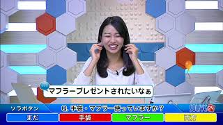 SOLiVE24 (SOLiVE モーニング) 2017-11-22 06:08:26〜 thumbnail