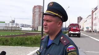 видео Как проводится расчет эвакуации людей на случай пожара?