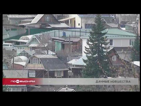 В России изменились требования планировки и застройки садоводческих товариществ