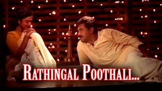 Rathingal Poothali - Ee Puzhayum Kadannu Malayalam Movie Song | Dileep | Manju Warrier | Mohini