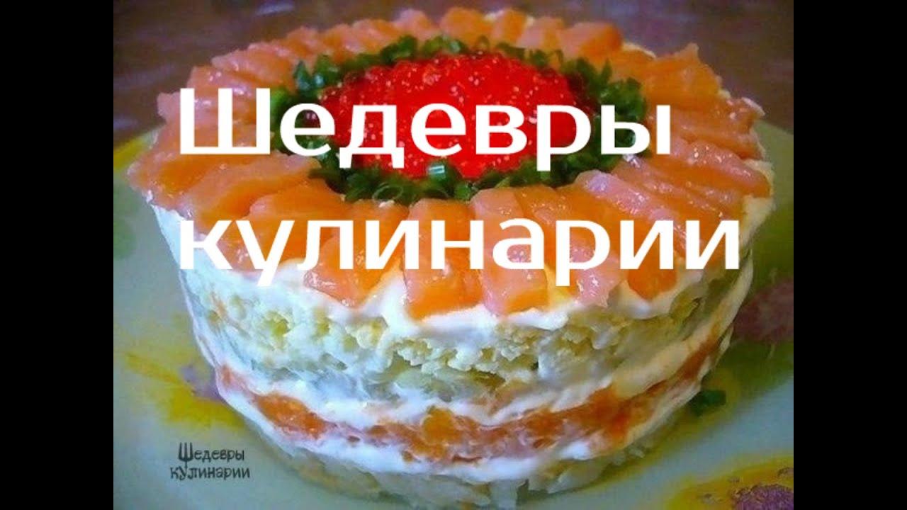 кулинарные шедевры кулинарии выпечка