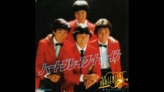 アルフィーのドラムスだった長谷川浩二のアイドルバンド時代「St.ヴァレ...