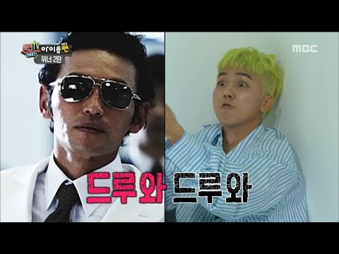 [Section TV] 섹션 TV - comedian Song MinHo, Ego recovery !? 20170820