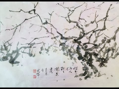 CLASSICAL CHINESE LANDSCAPE PAINTING Lesson 34: Yaming's Spring Landscape with Cherry Blossom