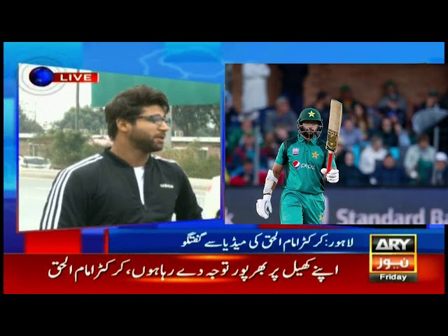 'I always try to answer critics on the field' - Imam ul Haq
