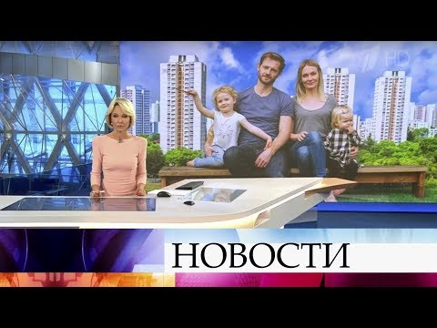 Выпуск новостей в 18:00 от 19.02.2020