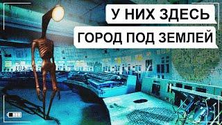 КОЛОНИЯ ФОНАРЕГОЛОВЫХ / переписка СТАЛКЕРА