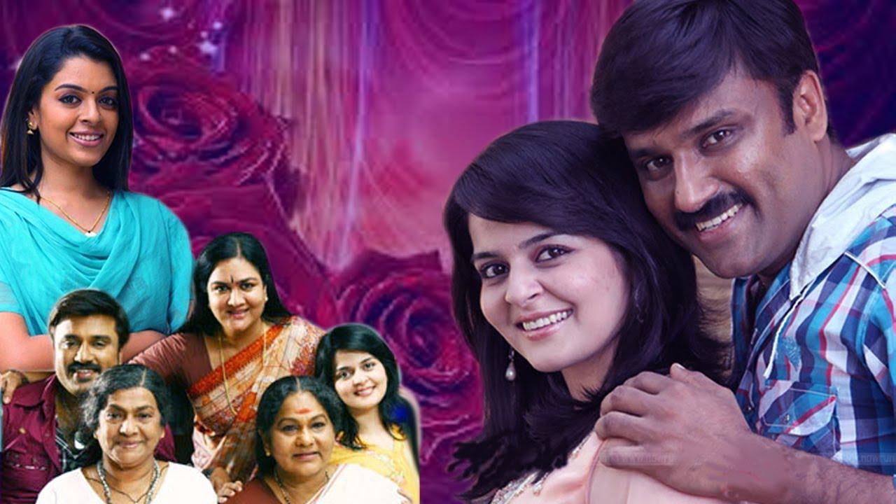 Malayalam Online Full Movie  KADHAYILE NAAYIKA   Family Entertainment Movie