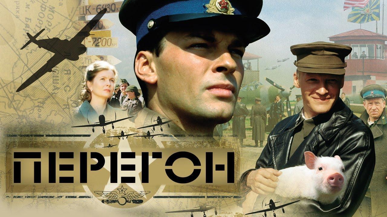 Русские матуре фильмы