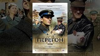 ютюб смотреть онлайн фильмы бесплатно худ мальчики и парни геи в армии