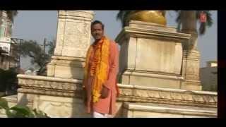 Ram Naam Nadiya Bhojpuri Ram Bhajan Diwakar Dwivedi [Full Song] I Banega Ab Mandir