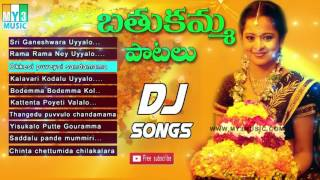 latest Bathukamma songs
