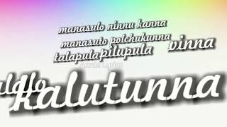 Hrudayam Ekkadunnadi Lyrical  Song By Aruna | Aardelyrics |  Ghajini