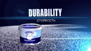 Husky Super Paint Interior - 100% акриловая краска
