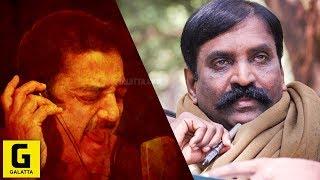 Vishwaroopam 2 Song Is Kamal Or Vairamuthu's? Kamal Haasan | Nammavar