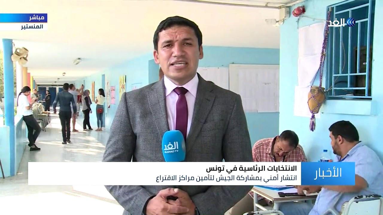قناة الغد:مراسلو الغد: عزوف كبير من الشباب عن المشاركة في الانتخابات التونسية