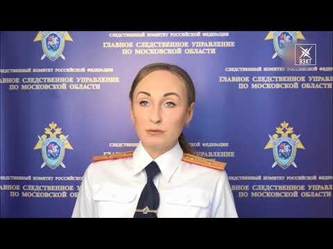 Задержан подозреваемый в убийстве Дмитрия Грибова. Основная версия – бытовой конфликт