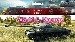 WZ-111 - Скільки фарм? Що за танк? Як грати? Є відповідь!